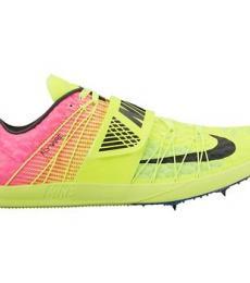 Nike Szöges Cipő Rendelés Nike Triple Jump Elite Női